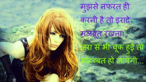 Hindi Sad Shayari Images Photo Pics HD Download