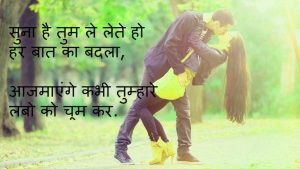 Hindi Sad Shayari Images Wallpaper Pics HD For Boy Friend