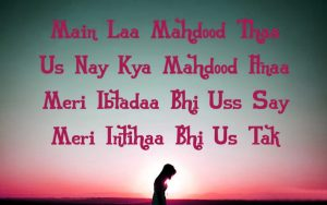 English Very Sad Love Shayari Images Wallpaper Pic Download