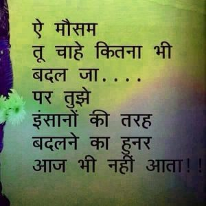 Hindi Sad Shayari Images Photo pictures Download for Life