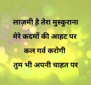 Hindi Sad Shayari Images Wallpaper pics Download for Life
