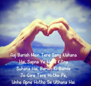 Hindi True sad shayari images Wallpaper Pics Free Download