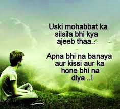 Hindi True sad shayari images Wallpaper Pictures Download
