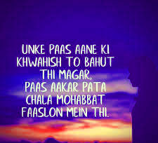Hindi True sad shayari images photo for Whatsapp