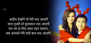 Hindi True sad shayari images Photo Free Download