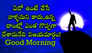Tamil Good Morning Images photo Free Download