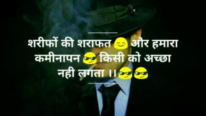 Hindi Attitude Status Images Wallpaper Pic for Whatsapp