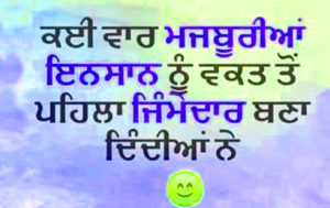 Punjabi Status Images Wallpaper Pic for Whatsapp