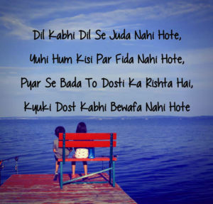 Shayari Images Pictures Wallpaper for Whatsapp