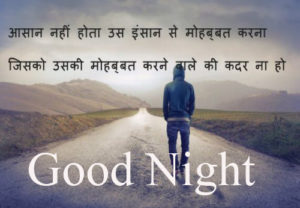 Good Night Images With Hindi Sad Love Romantic Shayari Wallpaper Pics hd for Best friend