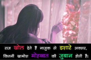 Hindi Romantic Love Status Images Pics Pictures Download