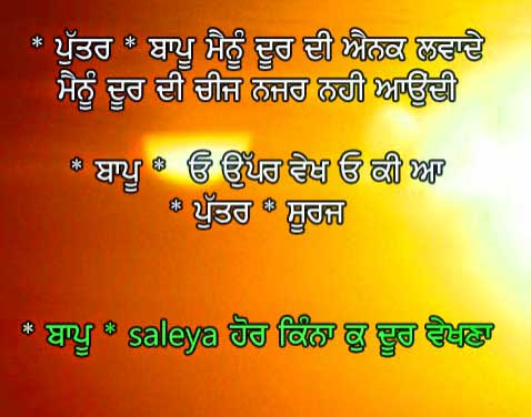 love images in punjabi