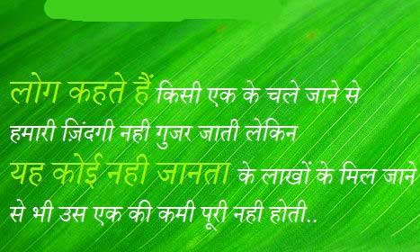 love quotes images download in hindi