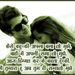 312+ Hindi Shayari Image Wallpaper Photo HD Free Download