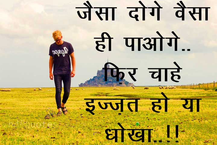 Top love status Photo in Hindi