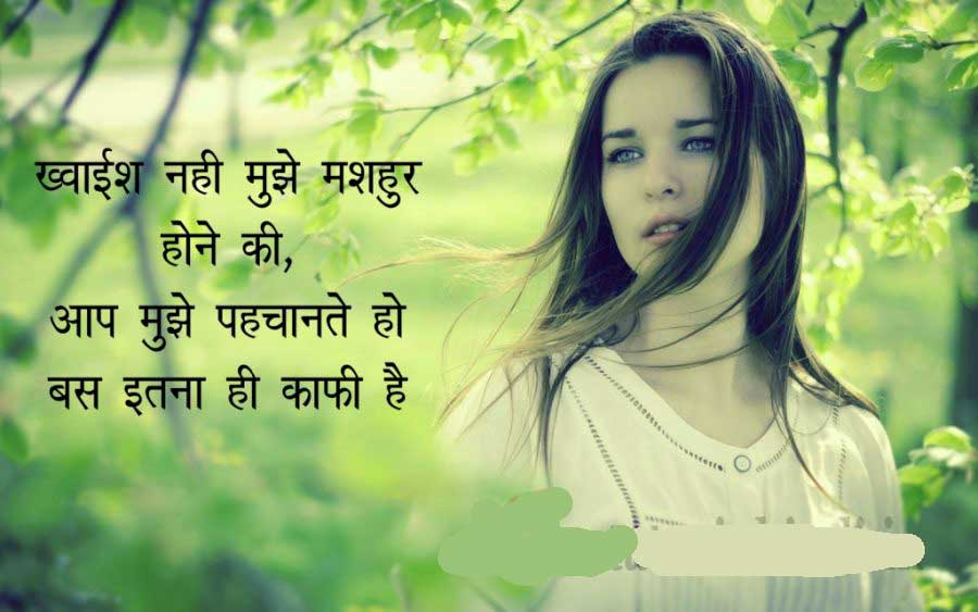 cute love images in hindi