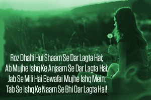 breakup images Photo Pictures HD with quotes in hindi