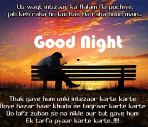 BestHindi Good Night Images Wallpaper Pictures Photo Pics HD Download
