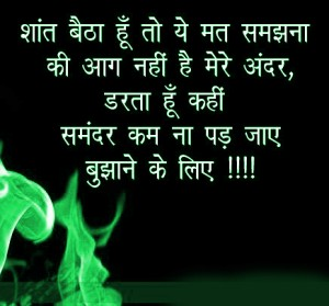 hindi breakup couple sad image Photo Pictures Wallpaper Download for Whatsaap