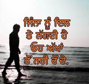 Punjabi Sad Images Wallpaper Photo Pics Download For Whatsaap