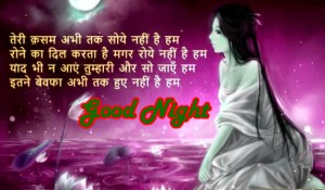 Hindi Good Night Images For Whatsaap