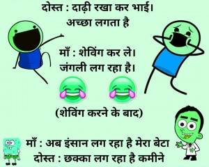Whatsapp Jokes Images Wallpaper Photo Pics HD In Hindi