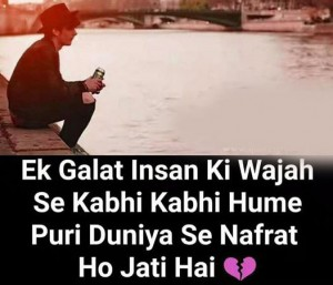 sad images for whatsapp dp