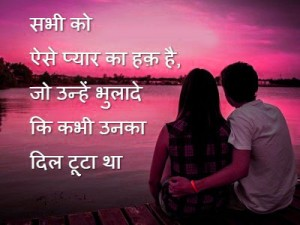 Best Love Whatsapp Status Images