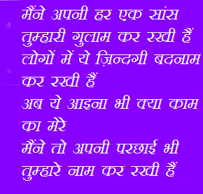 Hindi funny shayari images Wallpaper Photo Pics Pictures Free HD Download for Whatsaap