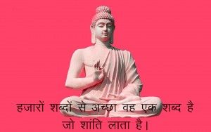 buddha thoughts images