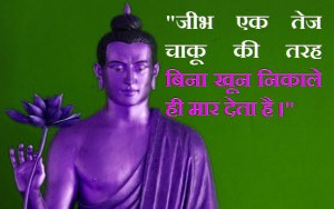 lord buddha pictures wallpapers