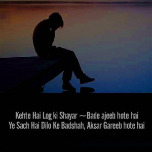 sad shayari with images Photo Pictures Wallpaper Pics HD in hindi Download