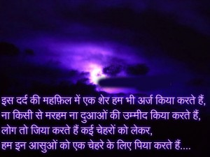 Sad-bhari-shayari-photo