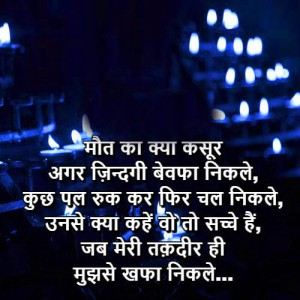 Breakup Images Photos Pic Wallpaper In Hindi Download For Whatsaap