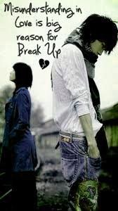 Breakup Images Pictures HD Download