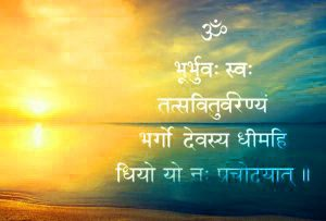 Gayatri Mantra Images Wallpaper Pictures Download for Whatsaap