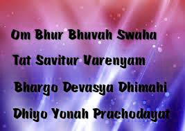 Gayatri Mantra Images Pictures HD Download