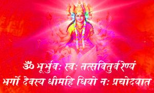 Gayatri Mantra Images Pictures Free Download