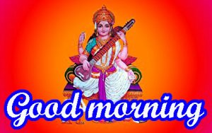 Religious Hindu god good morning images Wallpaper HD Download