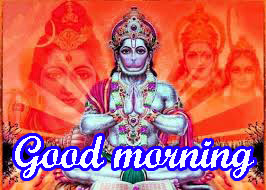 Religious Hindu god good morning images Photo Pics Download