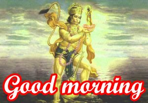 Hanuman ji Mangalwar good morning images Phtoo for Whatsaap