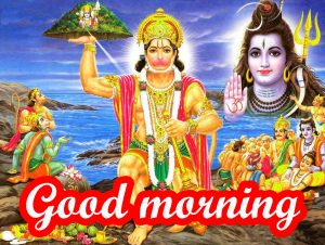 Hanuman ji Mangalwar good morning images Wallflower for Whatsaap