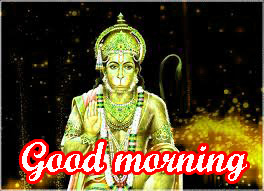 Hanuman ji Mangalwar good morning images Pictures