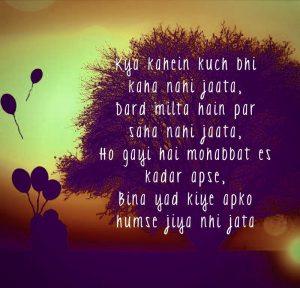 Love Shayari In Hindi Images Pictures Free Download