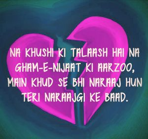 Love Shayari In Hindi Images Pictures HD DOWNLOAD
