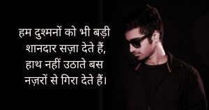Hindi Attitude Status Images Pictures Wallpaper HD Download