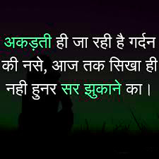 Hindi Attitude Status Images Photo Free Download for Whatsaap