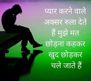 Life Hindi Sad Status Images Wallpaper Pictures Free Download