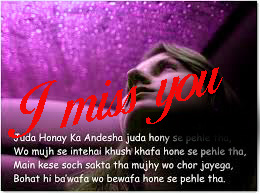 I Miss You Images Photo HD Download