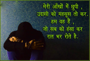 Hindi Sad Status Images photo Wallpaper Pics Download